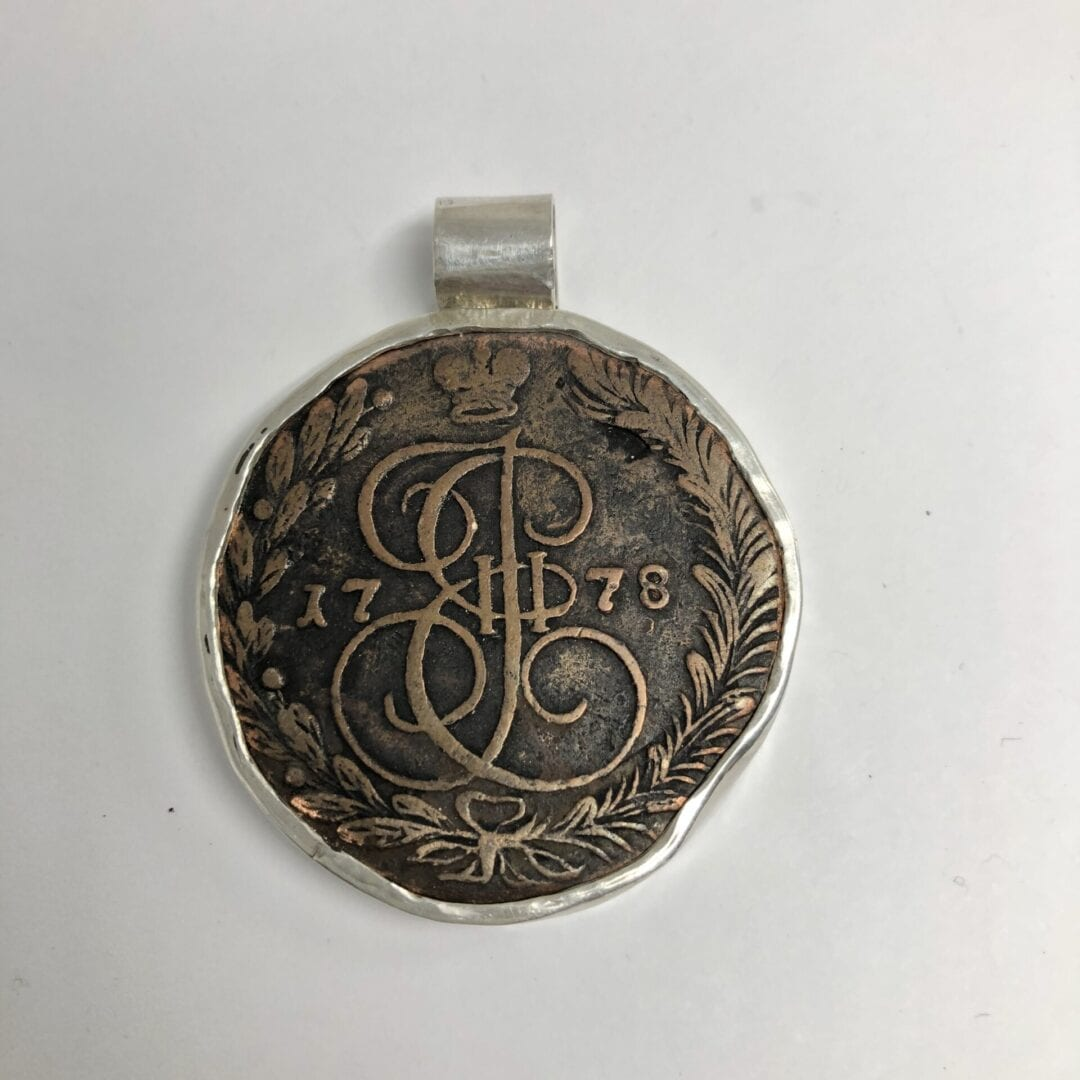 Katherine the Great coin pendant